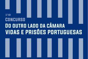 Direitos Humanos: Entrega do prémio do concurso de cinema sobre as prisões