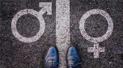 Lisboa: Colóquio sobre a «Ideologia de Género»