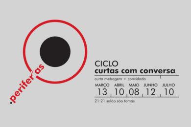 Cinema: «Periferias» é o tema para o ciclo «Curtas com conversas»no Seminário Maior de Coimbra