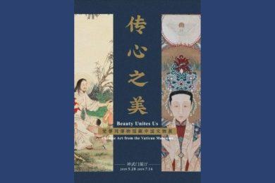 Património: Obras dos Museus do Vaticano em exposição na China