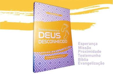 Publicações: Apresentação do livro «Deus desconhecido» do padre Luis Rafael
