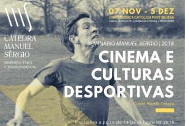 UCP: Ciclo debate culturas desportivas a partir do Cinema